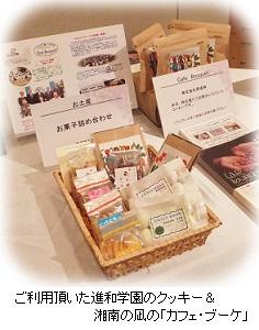 お菓子DSCF1759-01.jpg