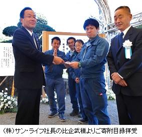 目録拝受DSCN1653.jpghp.jpg