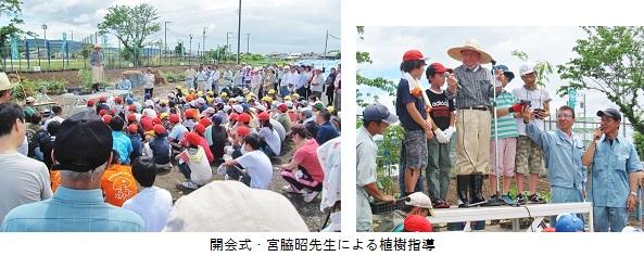 開成町植樹開会式20130614hp.jpg