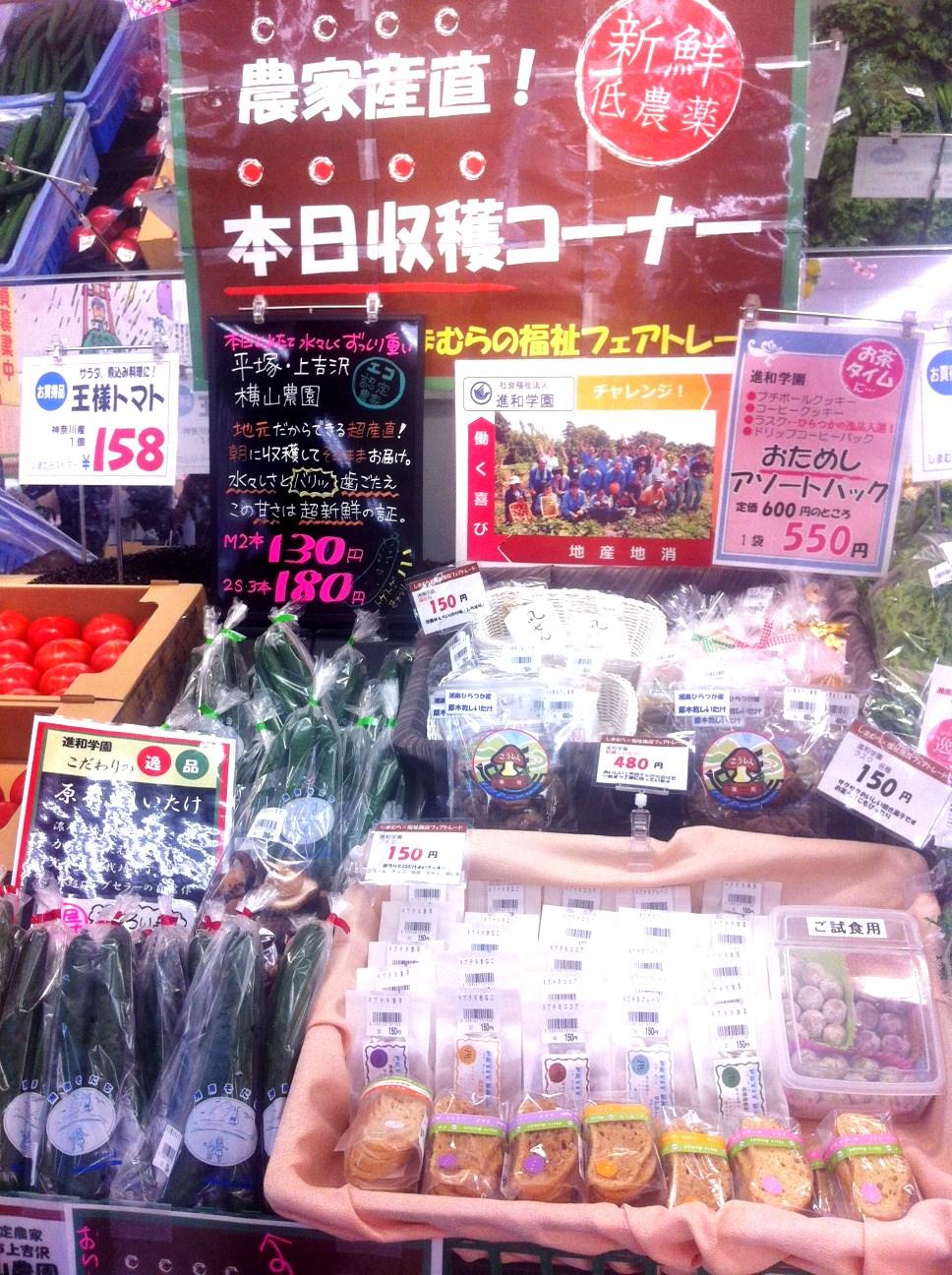 2012.4.17しまむら__.jpg