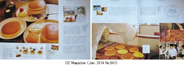 OZ Magazine201401hp1.jpg